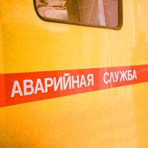 Аварийные службы Гордеевки