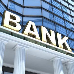 Банки Гордеевки