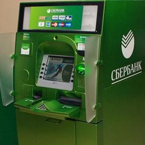 Банкоматы Гордеевки