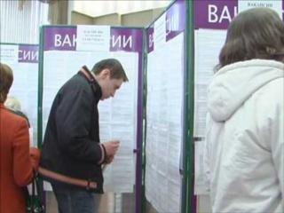 Центры занятости Гордеевки