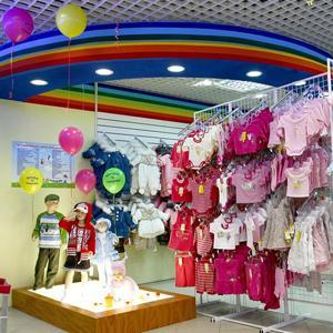 Детские магазины Гордеевки