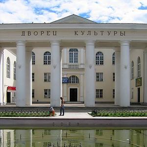 Дворцы и дома культуры Гордеевки