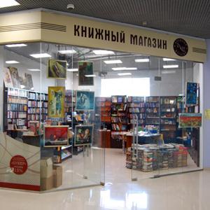 Книжные магазины Гордеевки