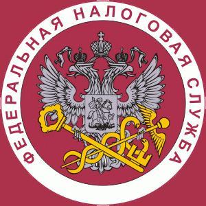 Налоговые инспекции, службы Гордеевки