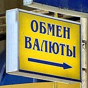 Обмен валют Гордеевки