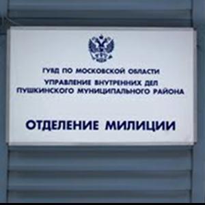 Отделения полиции Гордеевки