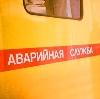 Аварийные службы в Гордеевке