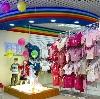 Детские магазины в Гордеевке