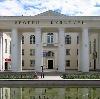 Дворцы и дома культуры в Гордеевке