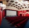 Кинотеатры в Гордеевке