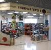 Книжные магазины в Гордеевке