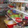 Магазины хозтоваров в Гордеевке