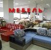 Магазины мебели в Гордеевке
