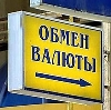 Обмен валют в Гордеевке