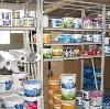 Строительные магазины в Гордеевке