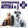 Ветеринарные аптеки в Гордеевке