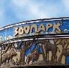 Зоопарки в Гордеевке