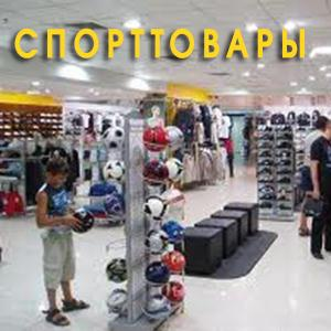 Спортивные магазины Гордеевки
