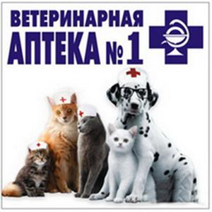 Ветеринарные аптеки Гордеевки