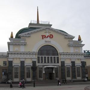 Железнодорожные вокзалы Гордеевки